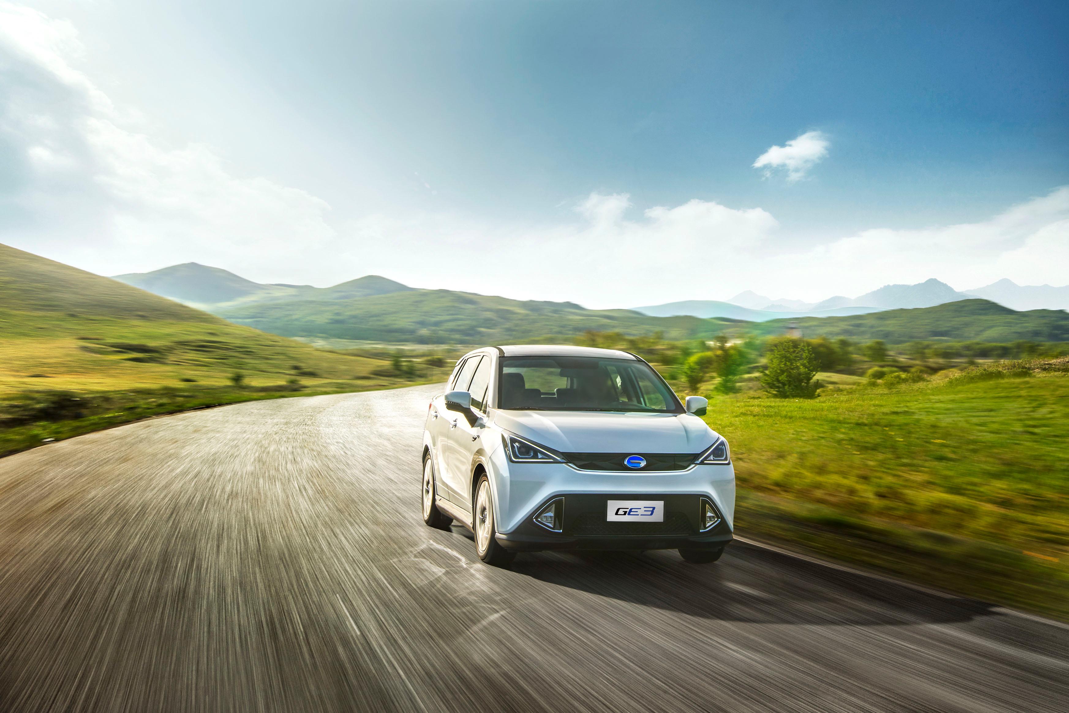 רכב חשמלי חדש - GAC ליסינג