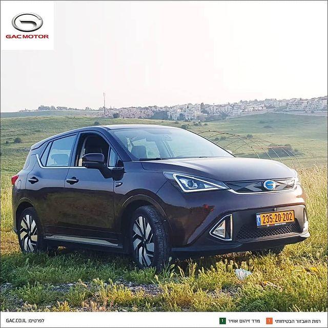 מיסוי רכב חשמלי לשנת 2021
